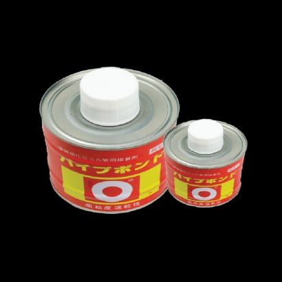 Goldolphin ABS Solvent Cement GDA ABS