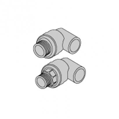 Bute Engineering PPR Hot and Cold Water System PPR Fitting Male Elbow Adaptor 90°